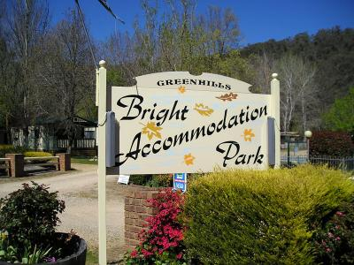 Bright Accommodation Park